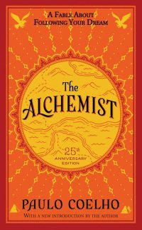 008 - The Alchemist