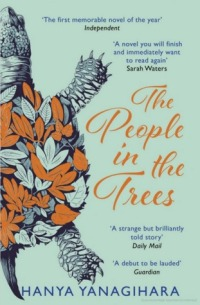 013 - The People in the Trees