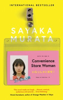 002 - convenience store woman